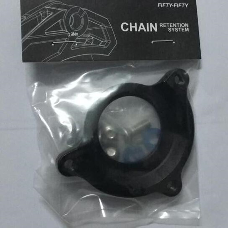 bike chain guide conversion seat BB <font><b>lock</b></font> turn ISCG 05 chain guide Adaptor mount steady chainguard