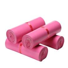 (100 ชิ้น/ล็อต) สีชมพู Express ถุงกันน้ำหนาเสื้อผ้าบรรจุภัณฑ์กระเป๋าโลจิสติกส์พลาสติก Courier กระเป๋า
