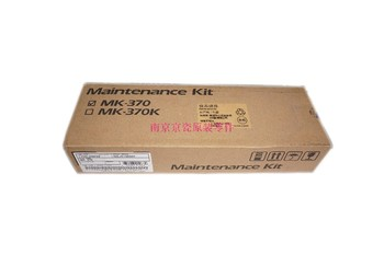 New Original 1702LX8KS2 MK-370 forKyocera FS-3040MFP 3140MFP