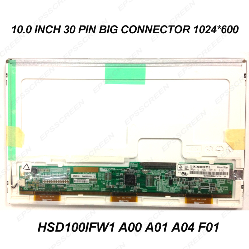 10.0 REPLACE NOTEBOOK LED LCD SCREEN <font><b>HSD100IFW1</b></font> FOR Dalle Ecran 10