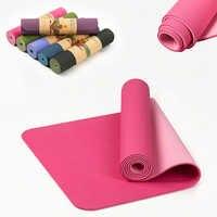 6MM TPE Non-slip Elastic Yoga Mat For Beginner Environmental Fitness Pilates Mat Lamination Multicolor Carpet Gym Exercise Mats