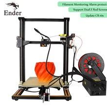 Новинка 2017 года поступление! Высокое качество 3D-принтеры комплект CR-10s большой размер печати алюминий принтер 3D нити как подарок (creality 3D)