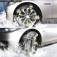 NoEnName Null Car Auto Anti Skid Steel Chain Skid Belt Snow Mud Sand Tire Clip On