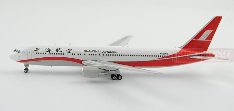 Phoenix 11086 Shanghai Airlines B-2563 1:400 B767-300ER commercial jetliners plane model hobby phoenix 11037 b777 300er f oreu 1 400 aviation ostrava commercial jetliners plane model hobby