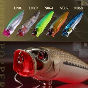 Image 2 - Hot sale !! Top Quality Brand Artificial Fishing Lure Crankbait  Popper BKK Treble Hook Sea bass Lures 82mm 16.5g