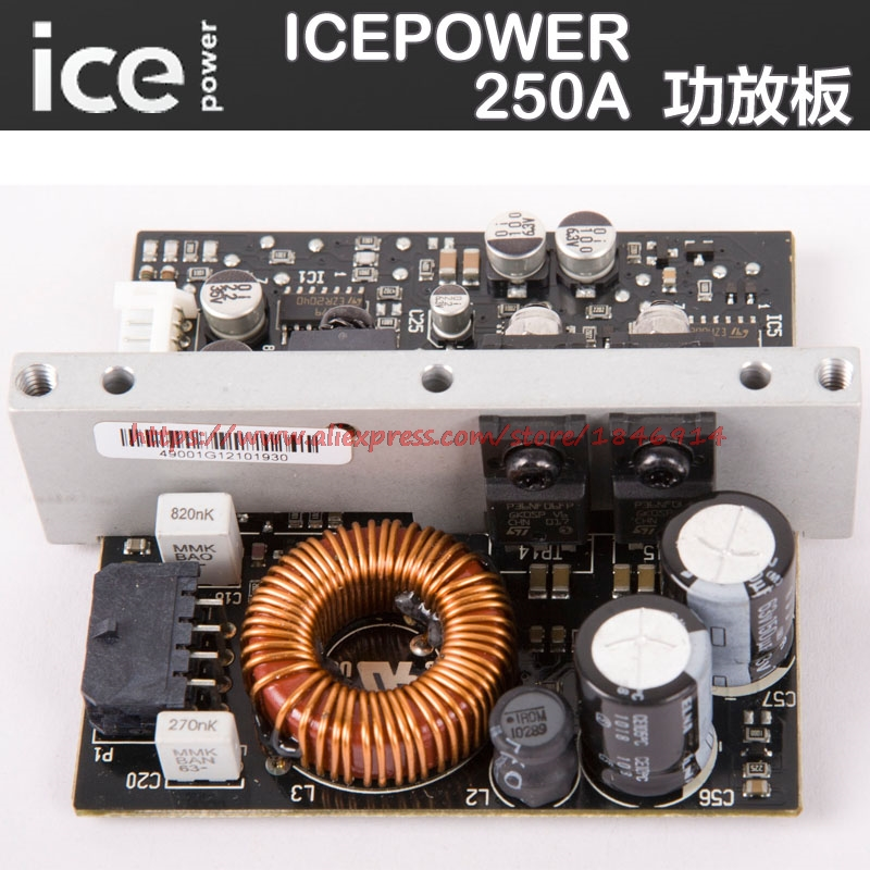 US $42 0 |250ASX2 ICE250A אבזרי מגבר כוח הדיגיטלי מגבר כוח מודול לוח מגבר  כוח מקצועי ב-250ASX2
