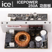ICEPOWER Power Amplifier Fittings Digital Power Amplifier Module ICE250A Professional Power Amplifier Board