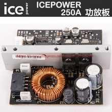 ICEPOWER power amplifier fittings Digital power amplifier module ICE250A Professional power amplifier board - DISCOUNT ITEM  6% OFF Electronic Components & Supplies