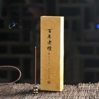 Super old sandalwood incense 21CM natural sleep lying incense ceremony Gong Xiangan God incense free shipping