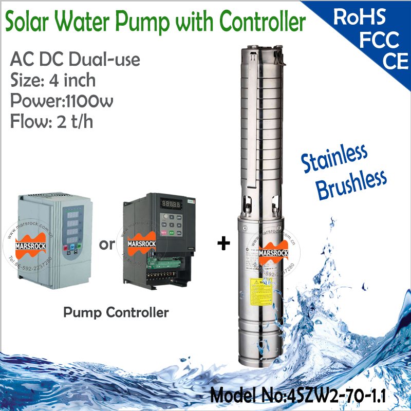 4inch 1100W AC DC Dual-Use Head 70M, Flow 2T/H Brushless high-speed solar water pump with pump inverter for deep well 4inch 3000w brushless high speed solar deep well pump with permanent magnet synchronous motor head 30m and flow 18t h