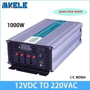 MKP1000-122B hot slaes!off grid pure sine wave 1000 watt inverter 12 volt 220 volt inverter,1000w solar inverter invt inverter