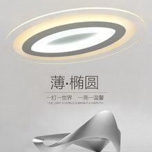 Светодиодный, простой, современный, бытовой, ультра тонкий, эллипс, гостиная, теплая, спальня, кабинет, столовая, потолочный светильник