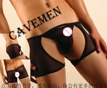 Two sets Open crotch 453 sexy lingerie T Back G String Brief Underwear Triangle pants Trousers