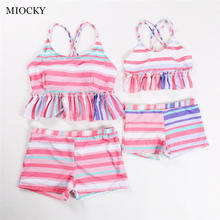 2019 Swimsuit mother daughter 2 Piece Set Stripe Criss Cross Sexy Spaghetti Straps Beach Bikini Mommy and me swimsuit E017 fashionable spaghetti strap criss cross floral print women s bikini set