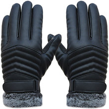 1pair Men's Synthenic PU Golves Winter Warm Five Finger Wrist Gloves Cut Wool Thicken Touch Screen Fur Mittens  -MX8