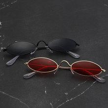 Small Round Glasses Vintage Retro Steampunk Sunglasses Trend