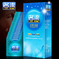 100 Unidades Del Condón ultrafino Condones Lubricados para Hombres Productos Del Sexo