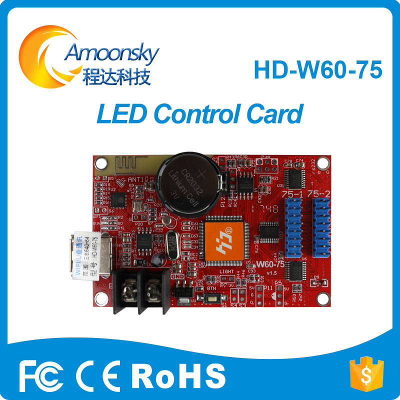 Hd-w60-75 Wifi Led Control Card Synchronous 320W*32H Pixels 2*HUB75 Interface Red Green Blue Color LED Screen WIFI Control Card