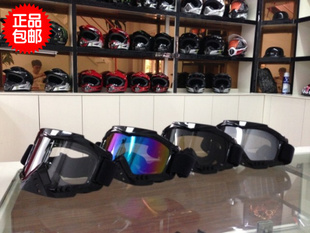 free shipping Personalized Off road cross motorcycle helmet goggles motorcross skating s ...