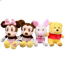 4psc/lot Mickey Mouse Plush Toy Minnies Mickeys Pig Winnies Plush Toy Doll Soft Stuffed Toys for Children Kids Gift(China)