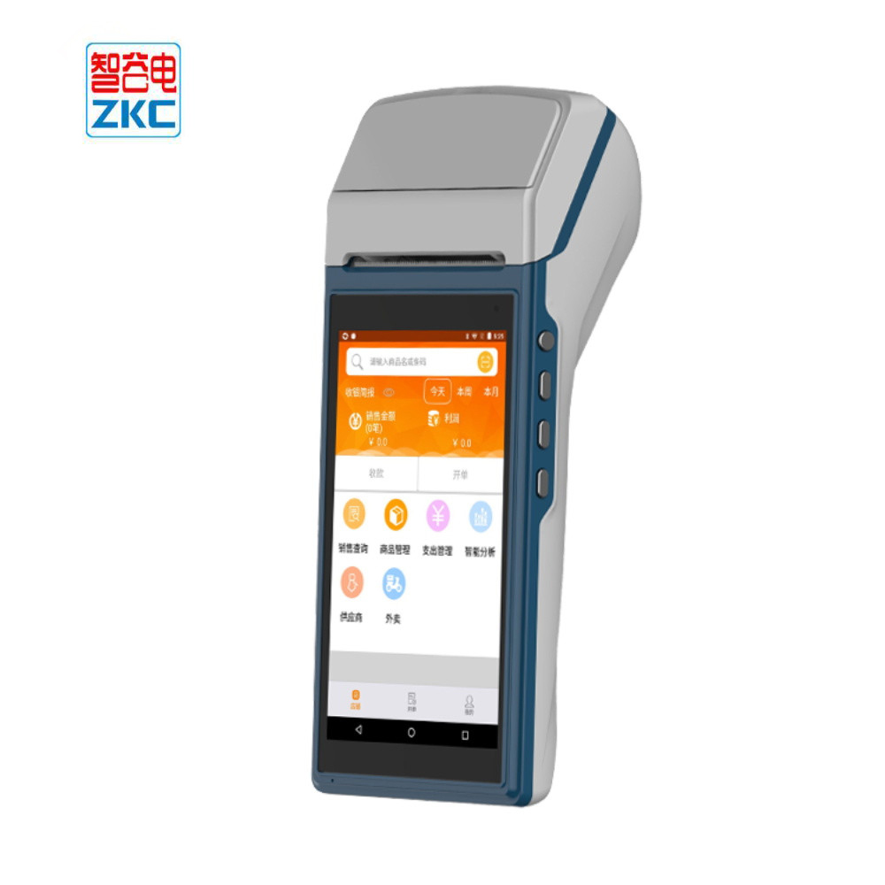 top 8 most popular scanner printer pos system ideas and get