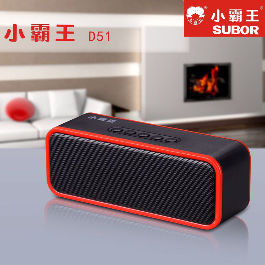 Subor D51 Wireless Bluetooth Speaker High-fidelity Bass Sound FM Radio USB Mic TF Card Stereo Subwoofer Dual Loudspeaker