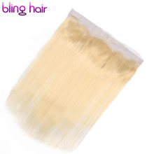 Bling Hair Brazilian Straight Hair Closure 13*4 Lace Frontal Free Part 100% Remy Human Hair Closure 1b/613 Blonde Natural Color(China)