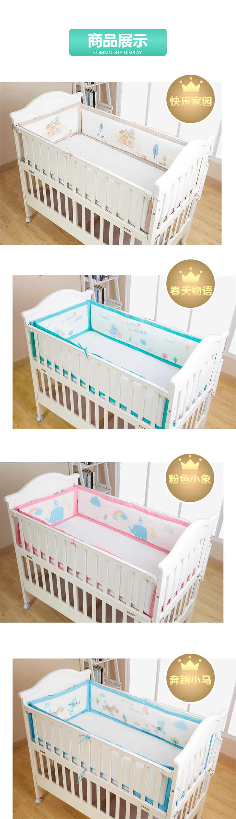 4pcs//Set Thicken Crib Liner Protector,Machine Washable Removable Baby Crib Bumper,Crib Safety Guard Pad,Crib Bumper Pad,Breathable Crib Bedding Liner.