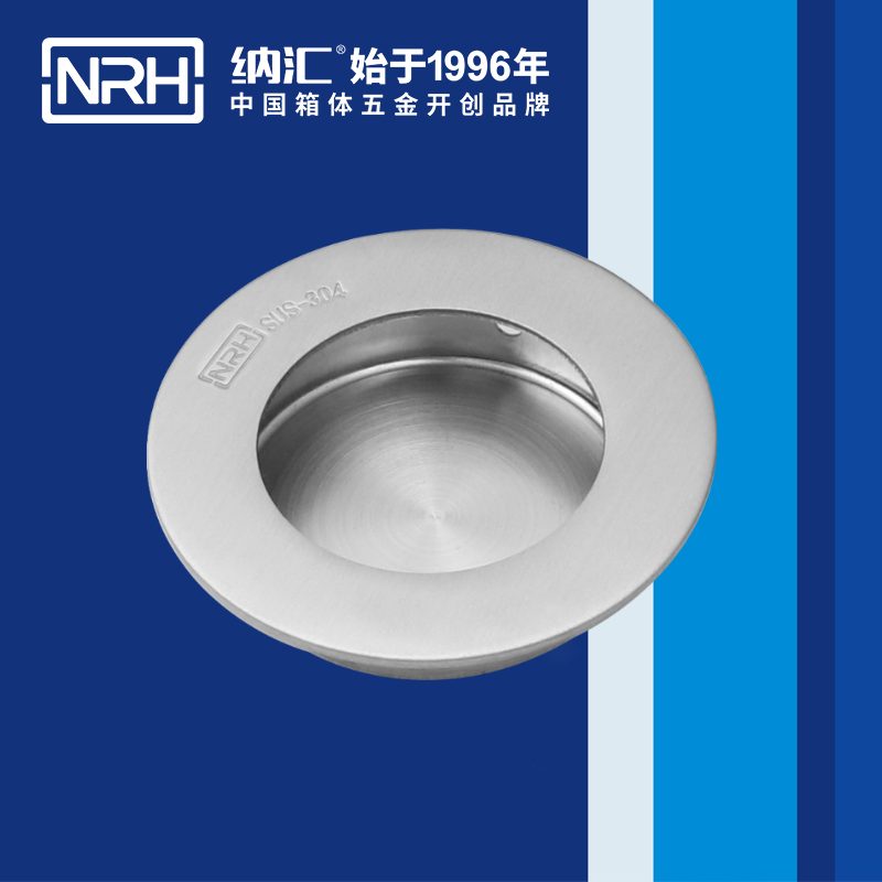 handle for a fire cabinet