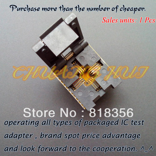 PLCC16 to DIP16 programmer adapter PLCC16 LCC16 test socket electric unit digital soldering iron station temperature controller board for hakko t12 handle diy kits w led vibration switch