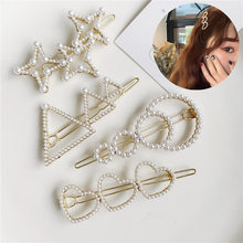 Korea Women New Hollow Heart Star Shape Hair Clips Simulated Imitation Pearl Metal Hairpins Hair Accessories Fashion Hairgrips(China)