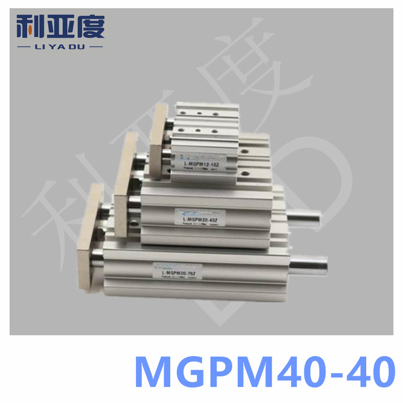 SMC Type MGPM40-40 Thin cylinder with rod Three axis three bar MGPM40*40 Pneumatic components MGPM40X40SMC Type MGPM40-40 Thin cylinder with rod Three axis three bar MGPM40*40 Pneumatic components MGPM40X40