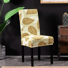 New Flower Printing Removable Chair Cover Big Elastic Slipcover Modern Kitchen Seat Case Stretch For Banquet