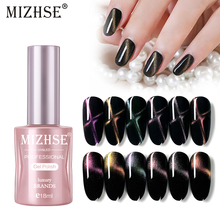 MIZHSE Cay Eye Ga 18ml Magnetic Gel Nail Polish Long Lasting UV Hybrid  Esmalte Permanente Soak Off LED Varnish