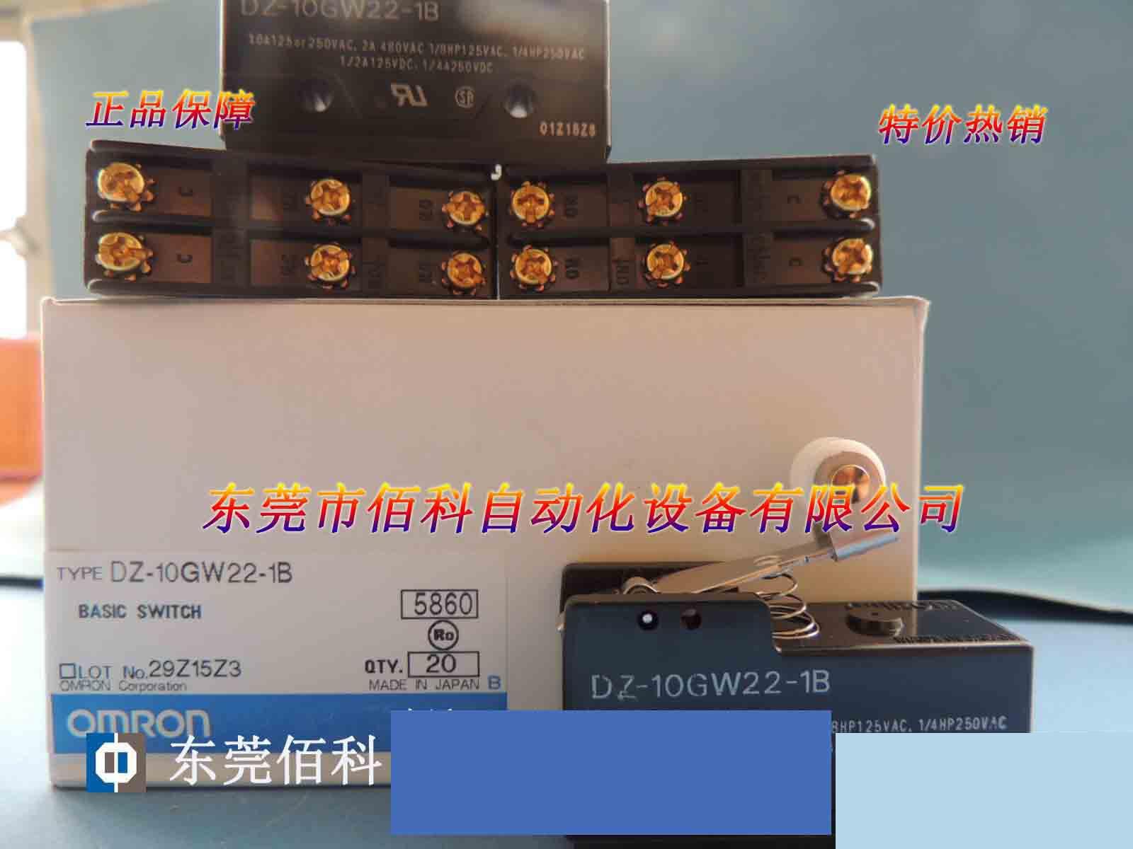 New Microswitch DZ-10GW22-1B