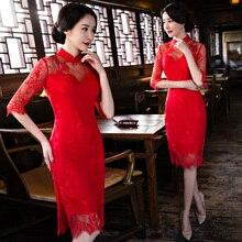 Modern cheongsam Slim-fit long cheongsam Chinese wedding dress long Cheongsam 2018 Modern dress Lace cheongsam SZGSJ7608