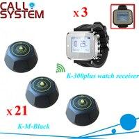Restaurant waiter call bell system for catering equipment 3 smart watch 21 buzzer beeper Wireless