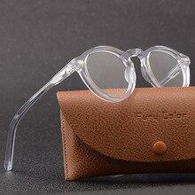 Smalj รอบ Handmade Acetate กรอบแว่นตาผู้หญิงผู้ชายแว่นตาแว่นสายตา Demi สายตาสั้นสายตาสั้นสายตาสั้น