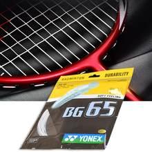 Cor aleatória profissional bg65 bg66 badminton corda raquete de badminton acessórios