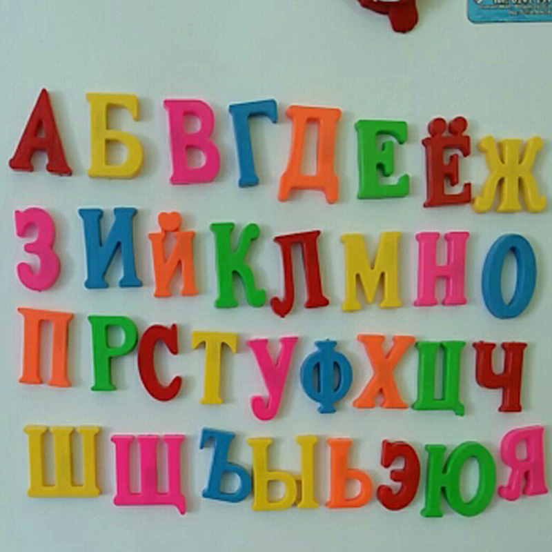 new 33pcs 35cm russian alphabet magnetic letters fridge baby educational learning toy