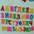 Nuevo 33 unids 3.5 cm Ruso Alfabeto Letras Magnéticas Nevera, bebé Educativa y El Aprendizaje de Juguete, refrigerador Tablero de Mensajes