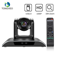 Tongveo VHD102U 10x Zoom HD Camera 1080p Video Conferencing Recording and Streaming PTZ USB2.0 Output for TeleEducation
