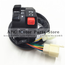 125-250CC ATV accessories spare parts for Hummer large Bull dinosaur  European-standard five-function switch positive start