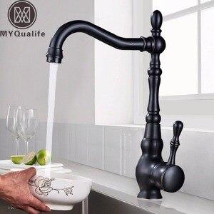 Image 1 - Nablatowa łazienka kuchnia kran pojedynczy uchwyt 360 obrót umywalka bateria zlewozmywakowa krany czarny ciepła i zimna woda miksery