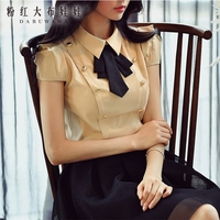 Dabuwawa Short Sleeved Shirt Female 2017 Summer New Korean Temperament OL Slim Casual Bow Tie Blouse