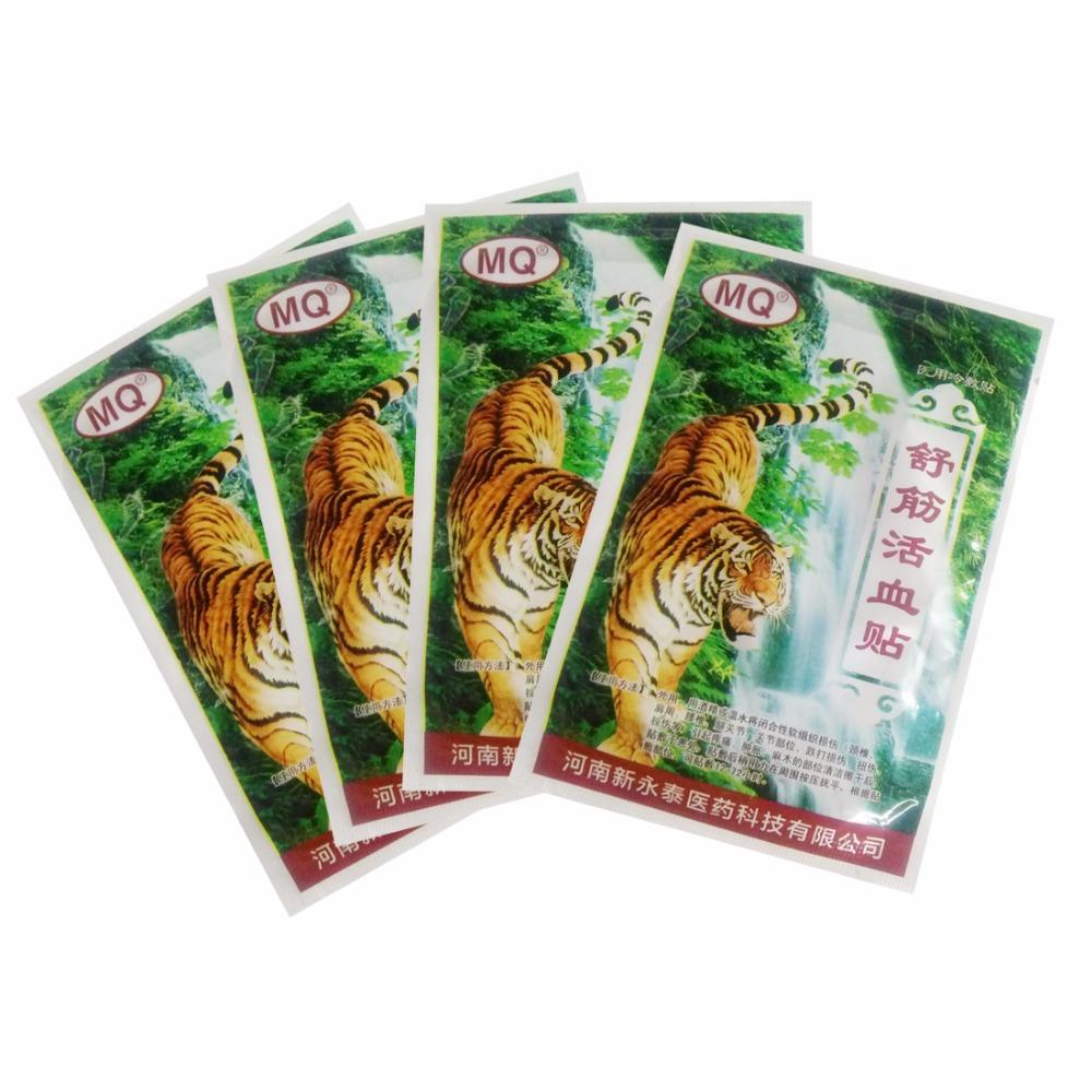 мq марка 40 шт./10 сумки LEGO ич лечения тигр бальзам Tutor плеча мышечные боли в суставах Гость relief Patch здоровье и гигиене код