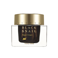 Holika Holika Prime Youth Black Snail Repair Cream 50ml Moisturizing Anti Aging Aniti Wrinkle Korea Beauty