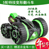 30KM-H-High-Speed-Remote-Control-Car-with-LED-light-rechargeable-battery-charger-RC-Car-1
