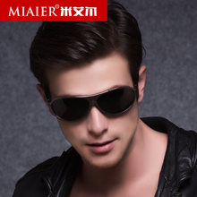 2017 MIAIER Men's Polarized Mirror Sunglasses Aluminum-magnesium Sunglasses Men Luxury Brand Driving