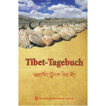 Tibet-Tagebuch Language German Keep on Lifelong learn as long you live knowledge is priceless and no border-487